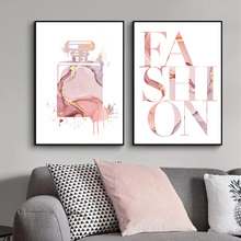 Abstract Canvas Painting Wall Art Perfume Print Quotes Poster Watercolor Picture For Bedroom Decoration