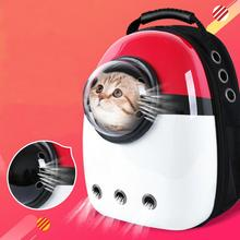Pet Product Portable Travel Cute Dog Cat Carrier Backpack Transparent Breathable Capsule Zipper