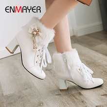 ENMAYER Pearl Round Toe Square Heel Solid Women Shoes PU Bow String Bead  Lace-Up Metal Chain Pearl Pink High Boots Rhinestone enmayla rhinestone bow winter boots women round toe zip square heel ankle boots for women pu solid string bead short plush pearl
