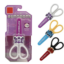 Stationery Scissors Safety School-Students Child Cute Metal Stainless-Steel