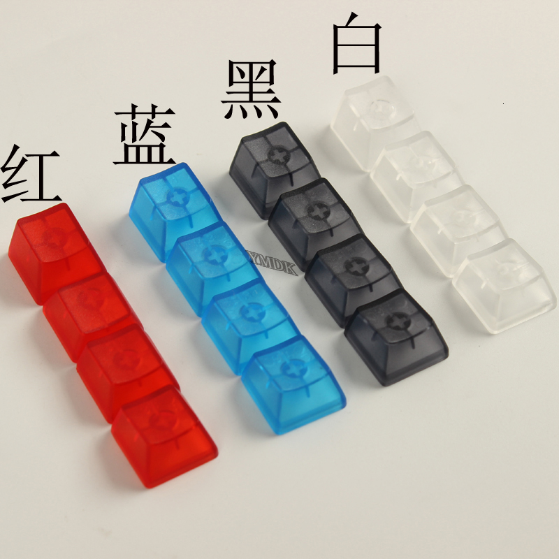 10pcs/pack Full Transparent Mechanical Keyboard Keycap For MX Switch OEM Profile ABS Key Cap No Printed Frosted Feeling