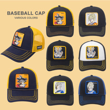 2019 High Quality Cotton Dragon Ball Z Goku Baseball Caps Hats For Men Women Anime Dragonball Adjustable HipHop Snapback cap Hat climate dancer unique novelty geography world map printing snapback caps adjustable africa men women hiphop hat for