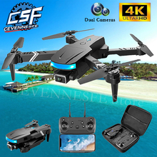 2021 NOWY LS878 Drone 4K HD Podwójny Aparat Fpv Wifi Autonomiczny Tracker Tryb Zatrzymania Wysokości Składany Profesjonalny Zdalnie Sterowany Mini Quadcopter Daleki Zasięg Drony Sterowane Radiowo Kid Helicopter Boy Toy tanie tanio CEVENNESFE CN (pochodzenie) 100M 1080p FHD 4K UHD inny Mode2 4 kanały 4-6y 7-12y 12 + y 18 + Oryginalne pudełko na baterie