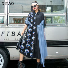 XITAO Tide Patchwork Mesh Floral Dress Personality Irregular Women Clothes 2020