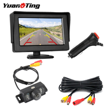 LCD Monitor Backup-Camera Parking-Asistance-System Driving/reversing And Yuanting