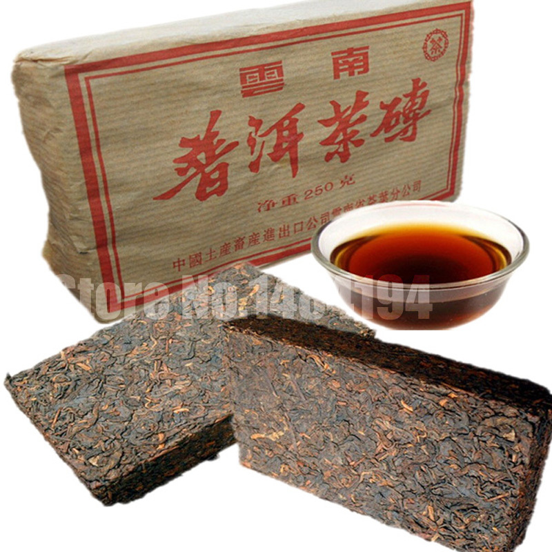 2002 Tea Brick 250g Yunnan Menghai  Green Food