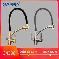 GAPPO водопроводный фильтр, кухонный смеситель, кухонный смеситель, смеситель для раковины, Водоочиститель, смеситель кухонный фильтр