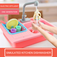 Mini Children Simulation Game House Toys Electric Water Washing Dish Kitchen Microwave Oven Toy