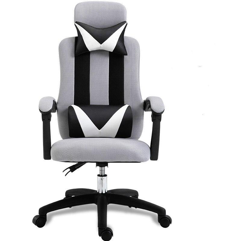 Office Chair Computer Chair Home Reclining Ergonomic Chair Esports Chair Lift Mesh Staff Swivel Chair