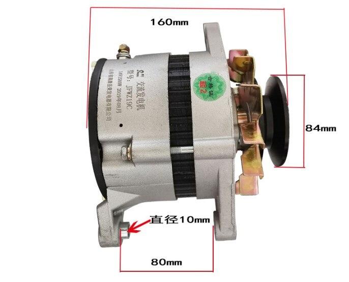 Agricultural vehicle 12V = 14V 24V = 28V generator 1000W 1500W high power brushless oil generator set