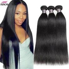Ishow индийские пучки прямых и волнистых волос, 100% человеческие волосы для наращивания, 1 шт., не Реми, двойные натуральные черные волосы в пучк...