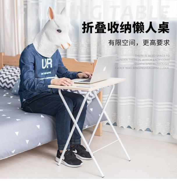 Laptop Desk 6