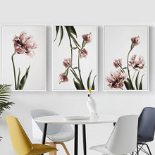 Diy Wall Art Red Flower Picture Canvas Painting Home Decoration Accessories Room
