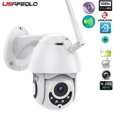 Wifi камера наружная PTZ IP камера H.265X 1080p скоростная купольная CCTV Камера Безопасности s IP камера wifi Внешняя 2MP IR домашняя съемка