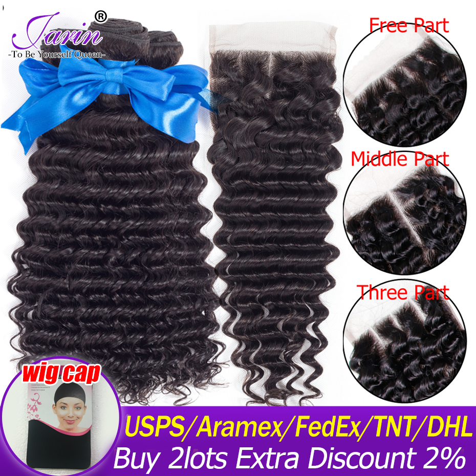 H6a3506fae6824458b5dc12ffb79fb2969 Deep Wave Bundles With Lace Closure 4x4 Brazilian Hair Weave Bundle With Closure Remy Human Hair Free Middle Three Part Jarin