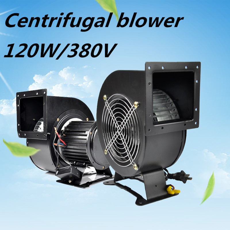 120W Small Dust Fan Exhaust Electric Blower Inflatable Model Centrifugal Blower Air Blower 130FLJ5 380V