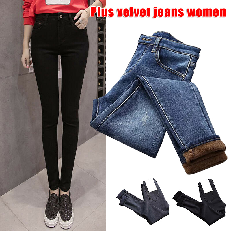 Plus Velvet Jeans Women Casual Pants High Waist Jeans Elastic Waist Pencil Pants Fashion Denim Trousers Winter Warm Plus Size 34
