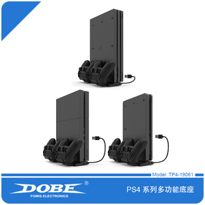 Image 4 - Dobe TP4 19061 Multifunction Stand HUB Charging Stand for PS4/PS4 Slim/PS4 PRO