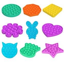 Fidget Toys Popit Push Bubble Fidget Sensory Toy Autism Special Needs Stress Reliever Antistress Toys Fidget Spinner антистресс
