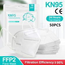 50pcs Face Mask KN95 facial masks FFP2 CE filter mask ffpp2 maske de filtro antipolvo máscara mascarillas mascherine tapaboca