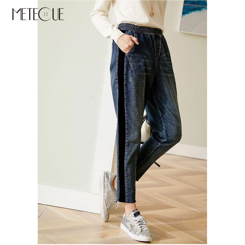 Taille élastique Harem pantalon femmes avec bande latérale 2019 pré automne taille moyenne jean femmes pantalon 2019 automne hiver
