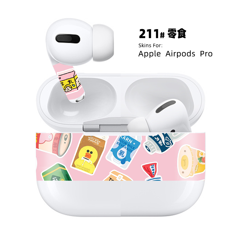 Paper Dust Guard for Apple AirPods Pro 55