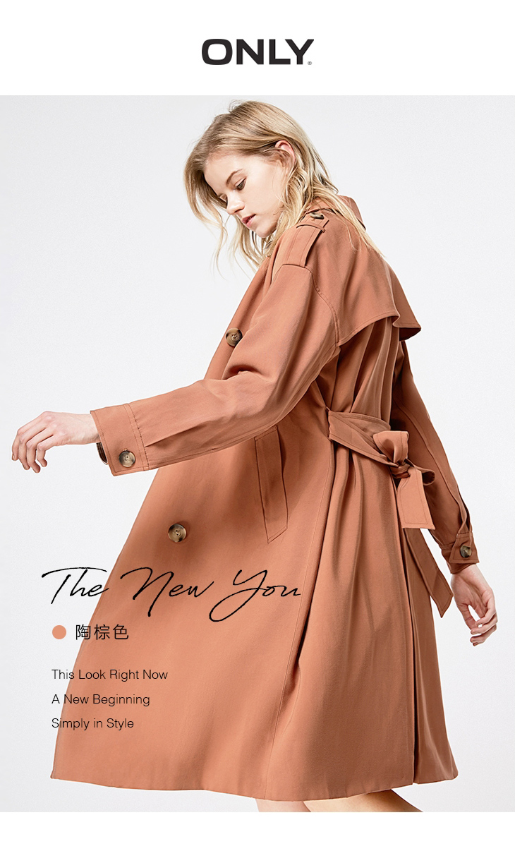 ONLY 19 Women's Loose Fit Long Wind Coat |119136568 5