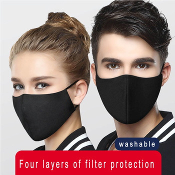 PM2.5 mask anti-dust pollution 10 PCS cotton filter paper anti-bacterial flu facial lovers mask muffle PM2.5 allergy cycle