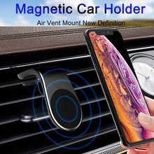 360 Metal Magnetic Car Phone Holder Stand for iphone Samsung Xiaomi Car Air Vent Magnet Stand in Car GPS Mount Holder(China)