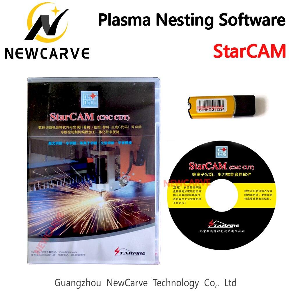 Software de nido de máquina de corte por Plasma CNC StarCAM, idioma inglés, sin límite de tamaño, Newcarve