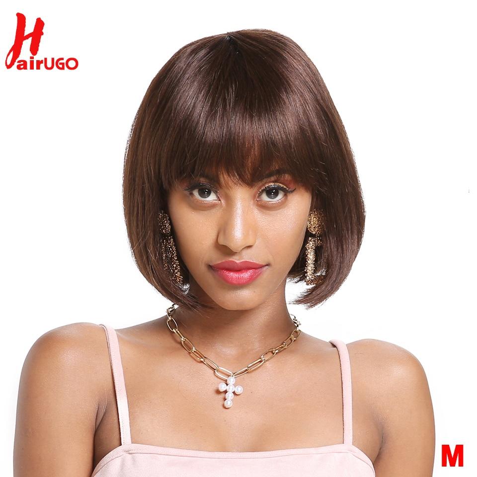 HairUGo Human Hair Wigs For Women Medium Ratio Brazilian Hair Short Bob Wigs 10 Inch 1B #4 Remy Straight Human Hair Wigs