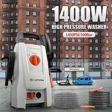 Lutian 1400ワット高圧洗車機100Barクリーナーポンプ洗車水鉄砲泡発生器誘導モータ