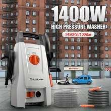 Lutian 1400W Hogedruk Auto Wasmachine 100Bar Cleaner Pomp Auto Wassen Waterpistool Schuim Generator Inductie Motor