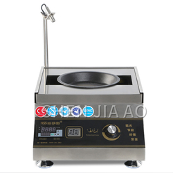 Teppanyaki Induction Cooker Stainless Steel Shell Commercial Steak furnace Infrared Temperature Control Induction Cooker  220v