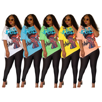 New African women Dashiki summer Long and loose T-shirt with fashionable print  size S - XXL