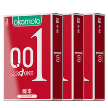 2 Pcs/Lot OKAMOTO OKAMOTO 001 Condoms Polyurethane Magibox Sensation Value Penis Cock Sleeve Extra Lubricated Sex Toy Men
