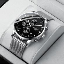 HAIQIN Business Quartz Men's watches Top brand luxury Quartz watch sports wrist watch men mesh belt clock 2019 Relogio Masculino