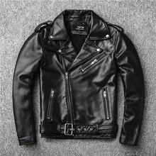 Classical Perfecto Jacket Motorcycle Jackets Men New Zealand Sheepskin Men Black Genuine Leather Coat Slim 24''-27'' in Length
