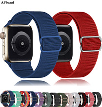 Scrunchie Strap for Apple watch band 44mm 40mm 38mm 42mm Adjustable Elastic Nylon solo Loop bracelet iWatch series 3 4 5 6 se cheap apband CN(Origin) Other Watchbands Fabric New without tags 44 42 40 38 mm for applewatch aple aplle applle i watch 3 2 1