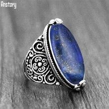 Нерегулярные лазурит кольца цветок группа Натуральный камень