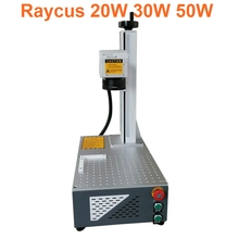 20W raycus Split fiber laser marking machine for gold sliver stainless steel brass aluminum cnc metal laser engraver цена и фото