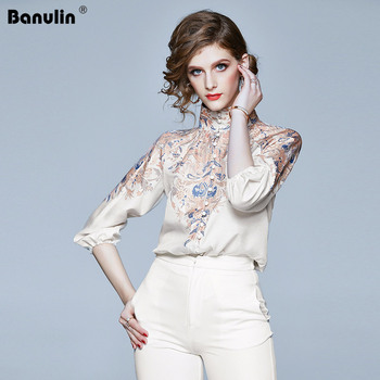 Banulin 2020 New Arrivals Spring Womens Runway Shirts Stand Collar Buttons Floral Printed Fashion Long Sleeves Casual Blouse