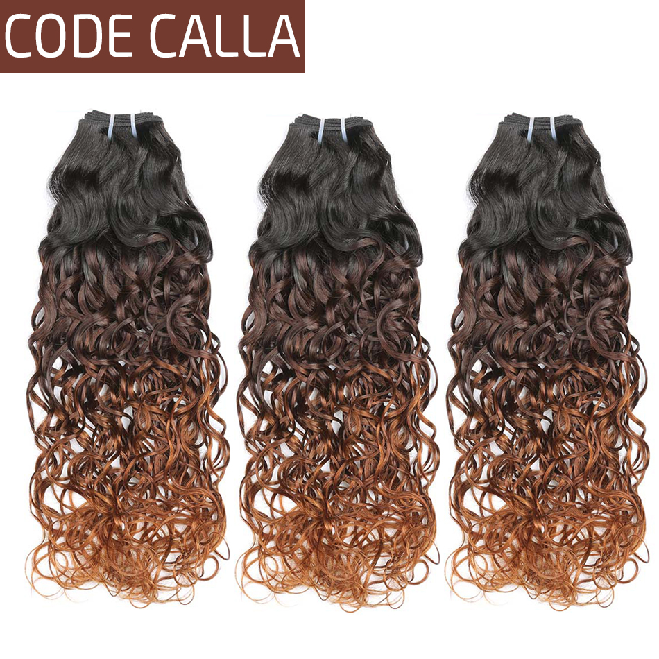 Ombre Brazilian Water Wave Human Hair Bundles Remy Hair Weaving 3/4 Bundles Code Calla 3 Tone Auburn Color Human Hair Extensions