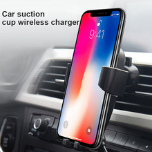 Car Mount Qi Wireless Charger Automatic Clamping Fast Charging Phone Holder for Samsung Huawei iPhone GV99