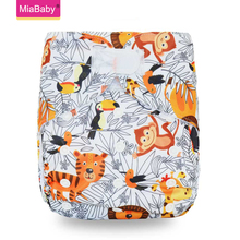 Pocket-Cloth-Diaper Baby Older Inner-Adjustable-Size Big for 2-Years And Stay-Dry Fits-waist/36-58cm/Baby