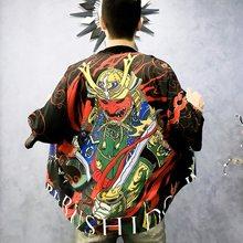 Kimono Cardigan Man Yukata Obi Male Haori Men'S Kimono Japanese Streetwear Cosplay Samurai Costume Japan Clothes F3013
