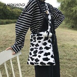 Milk Cow Pattern Women Shoulde