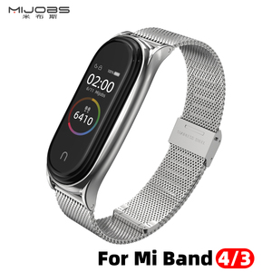 Image 2 - Mi Band 5 Strap For Xiaomi Mi Band 4 Strap Metal Milanese Stainless Steel  Compatible Bracelet Wrist Pulseira Mi band 3 Correa