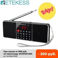 RETEKESS TR602 Radio portatile digitale AM FM altoparlante Bluetooth lettore MP3 Stereo TF/SD Card unità USB chiamata vivavoce Display a LED