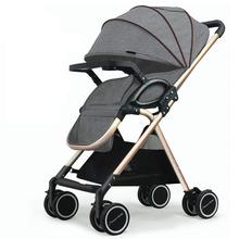 ILcomun Baby Folding Stroller Lightweight For Newborn Four Wheels Baby Trolley Travel Kids Airplane Carriage Pram 6 Color Choice